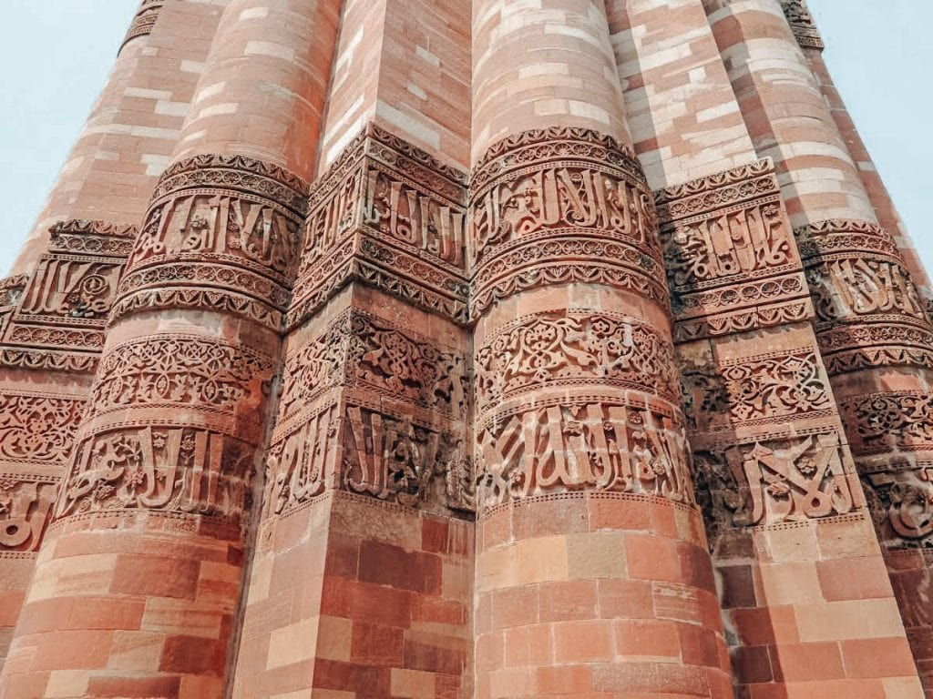 Learn about Qutub Minar facts and explore this historical Mughal architectural marvel in an informative Heritage Delhi Walk and tour.
