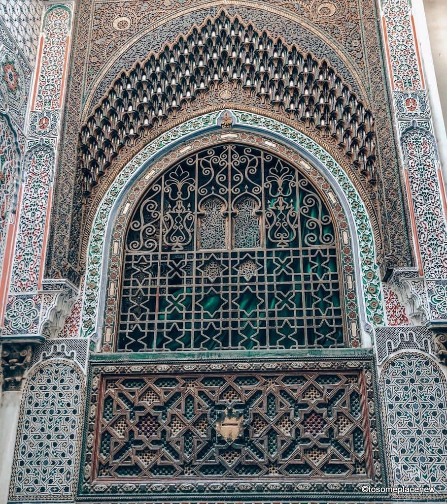 Fes Idris Tomb