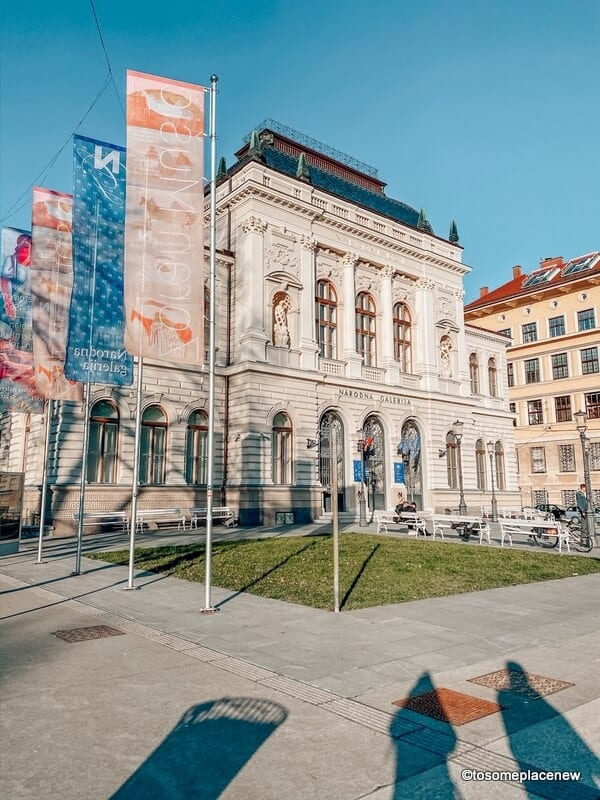 Entrance of National Gallery of Slovenia
