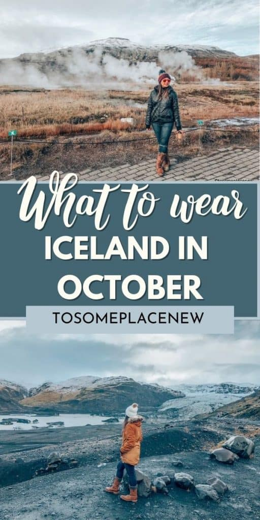 Pin for what to pack for Iceland in October
