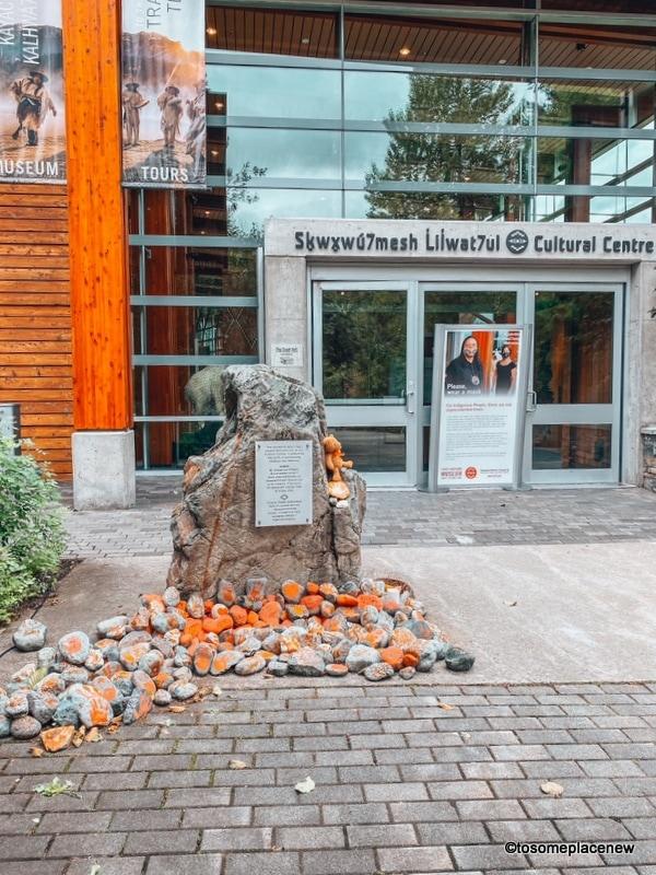 Entrance of Squamish Lil'wat Cultural Centre